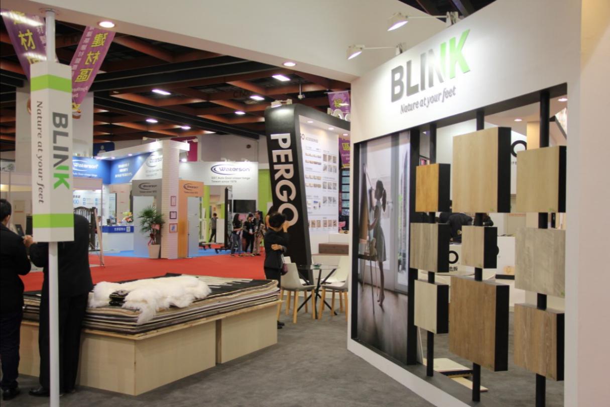2016世貿台北國際建材展 活動企劃與執行 展場設計