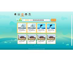 全台輕旅景點大PK 活動網頁建置