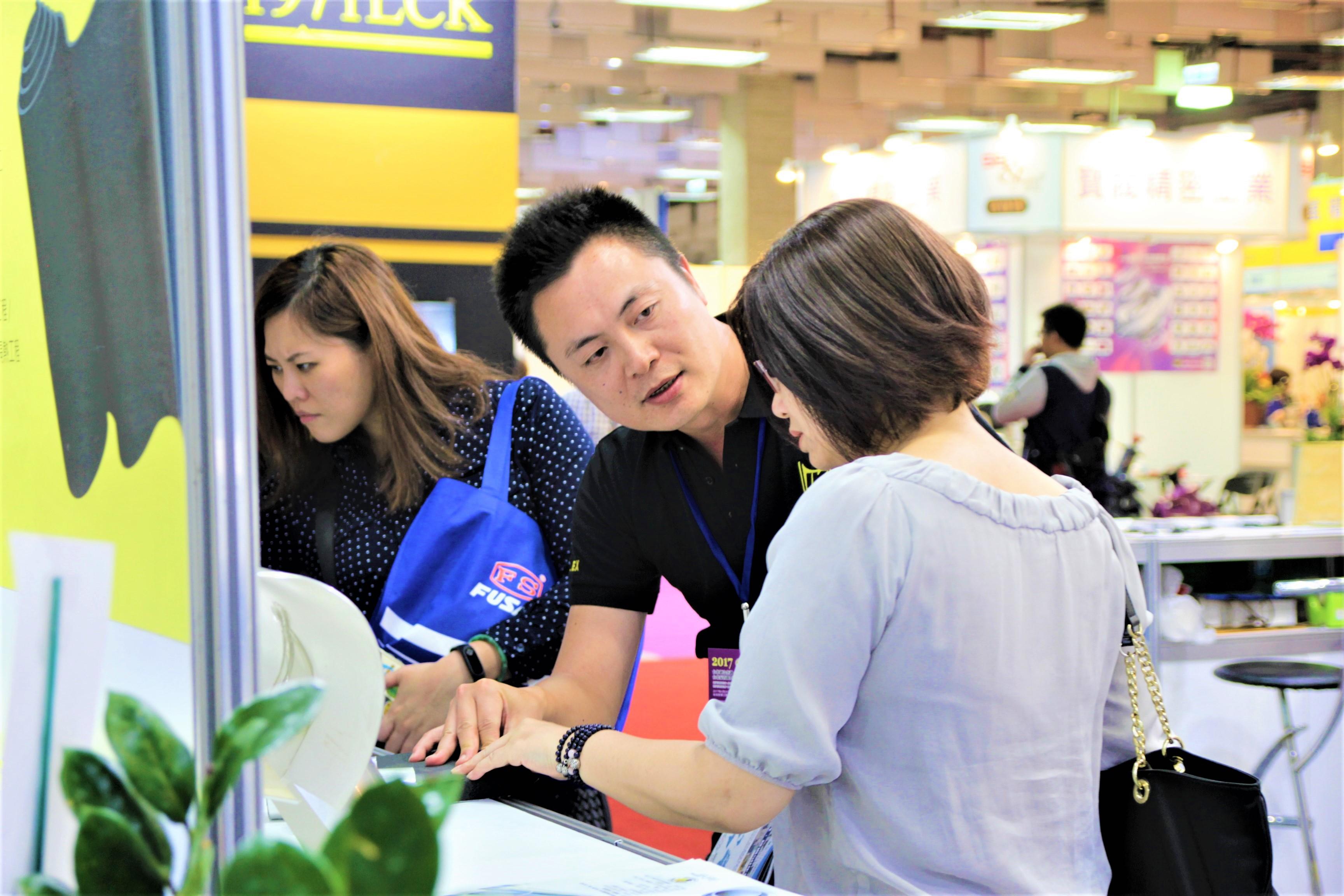 2017台北冷凍空調設備展 活動企劃與執行 展場設計