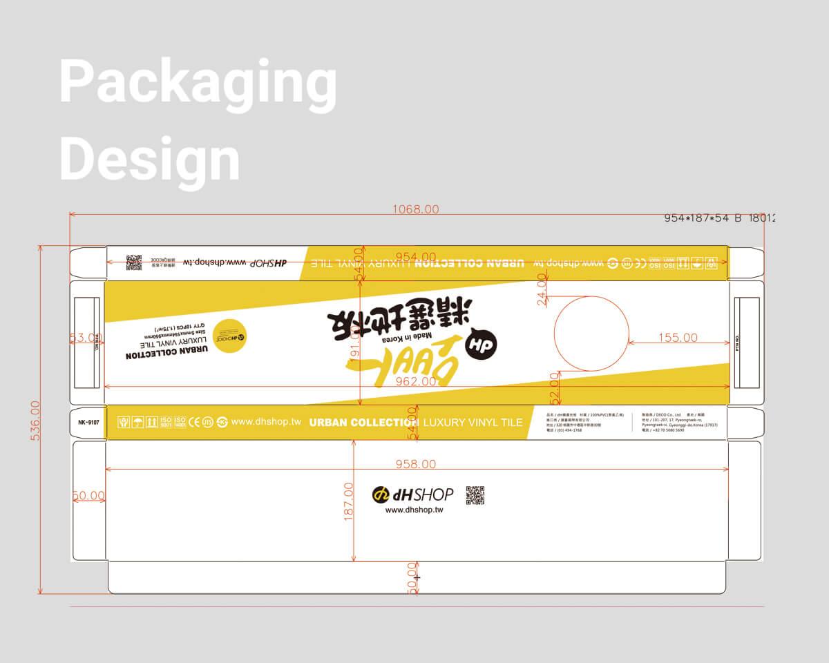 歐巴地板 產品包裝設計與銷售頁面製建置