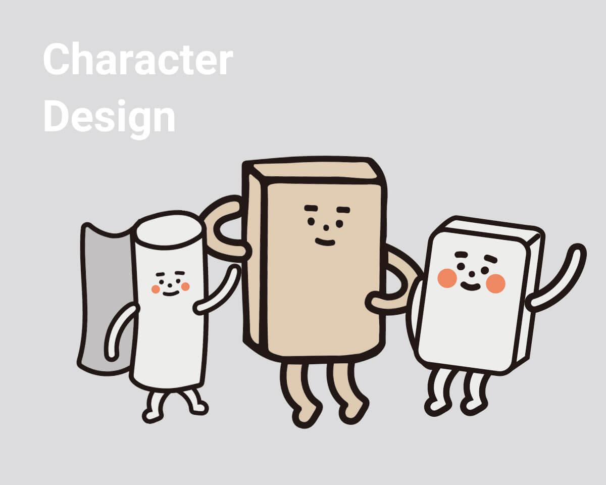 2017品牌吉祥物視覺設計