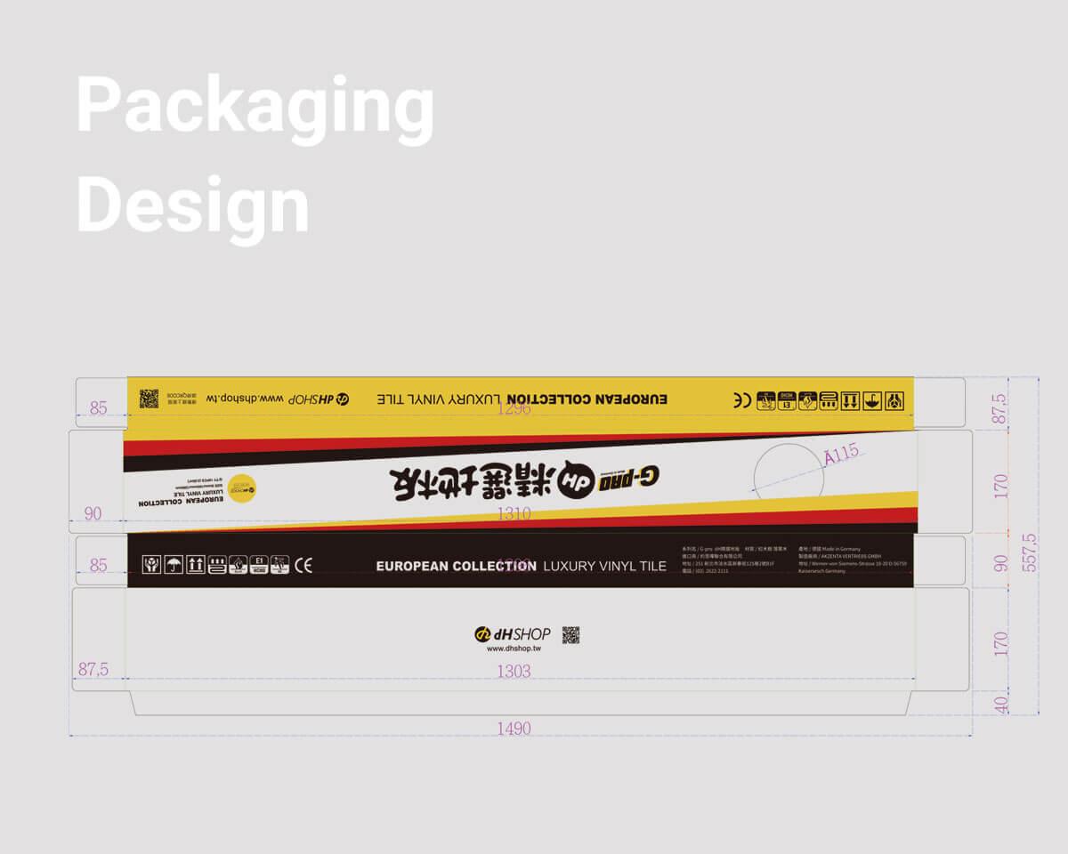 G-pro地板 產品包裝設計暨銷售頁面建置